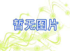黄土考场_长安兄弟实业集团|长安兄弟集团|陕西长安兄弟|陕西长安兄弟 ...